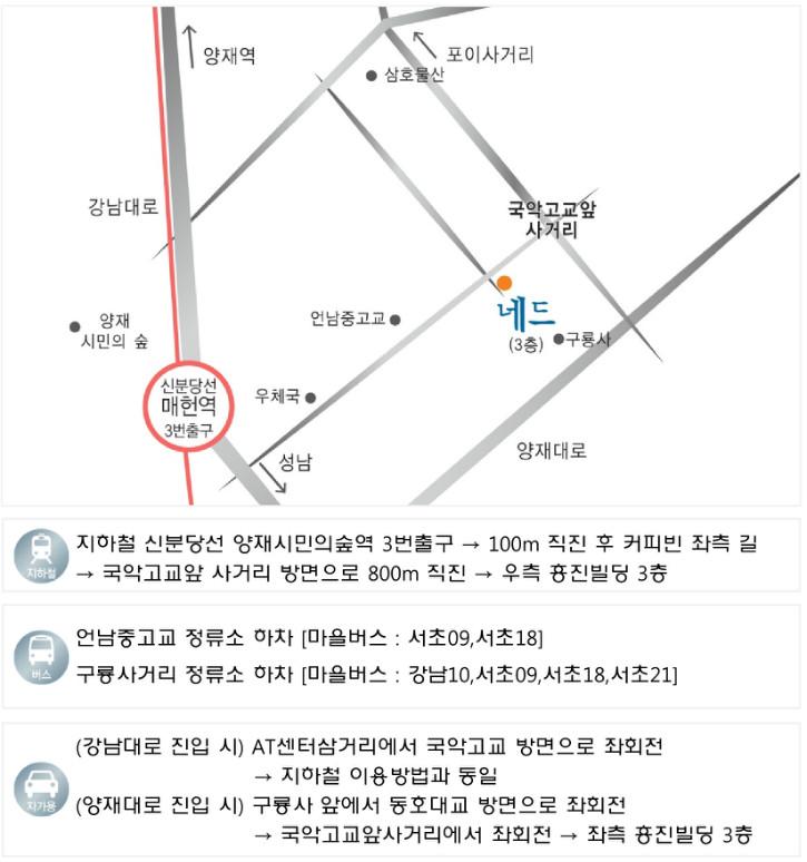 지명원 약도수정-03.jpg