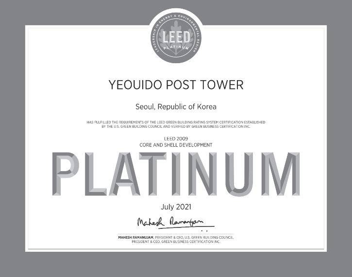 1000088930_certificate_high-res.jpg